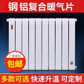 暖气片 包邮 铜铝复合暖气片家用集中供暖壁挂钢铝复暖气片散热器