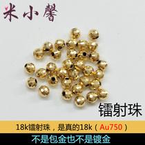 18k金2.5mm3mm转运镭射珠隔珠子黄金转运珠散珠G750小金珠DIY配件
