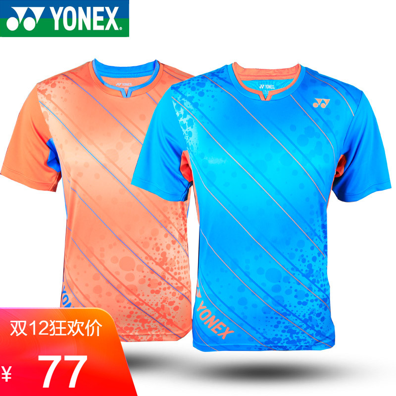 新款YONEX尤尼克斯羽毛球服上衣男款套装短袖T恤透气速干运动服