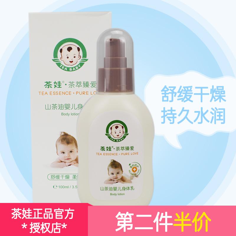 Детские масла для массажа / Детские лосьоны Артикул 521731798202
