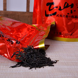 Tiantian Special Black Tea Zhengshan Race Wuyishan Tongmuguan New Tea Buy 1 Send 1 Total 500g Bulk