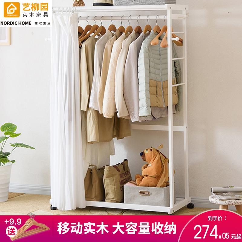 Сушилки для обуви / Вешалки для верхней одежды Артикул 45263296798