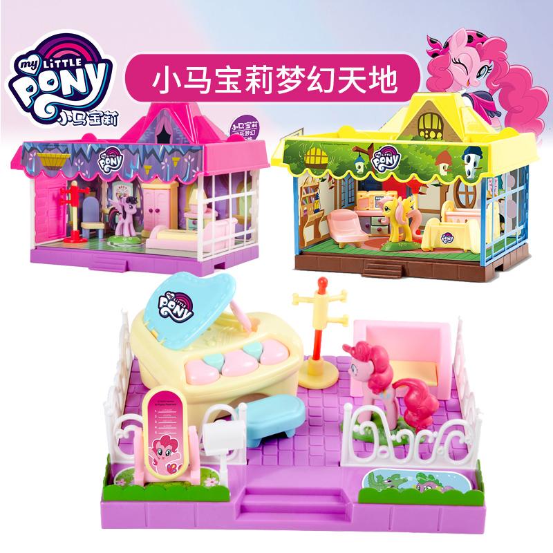 房子别墅玩具