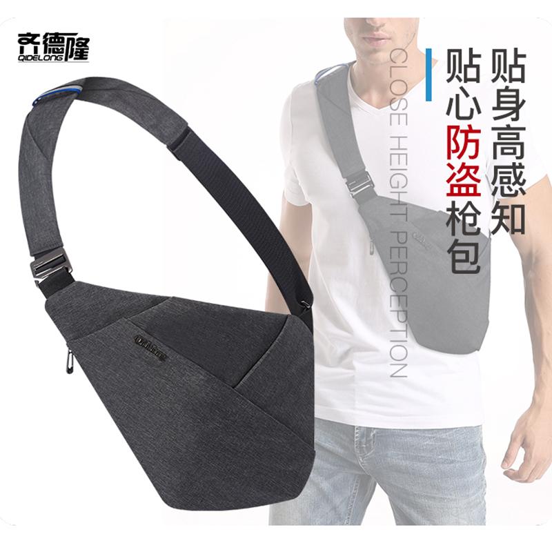 Мужские рюкзаки через плечо Артикул 597062822433