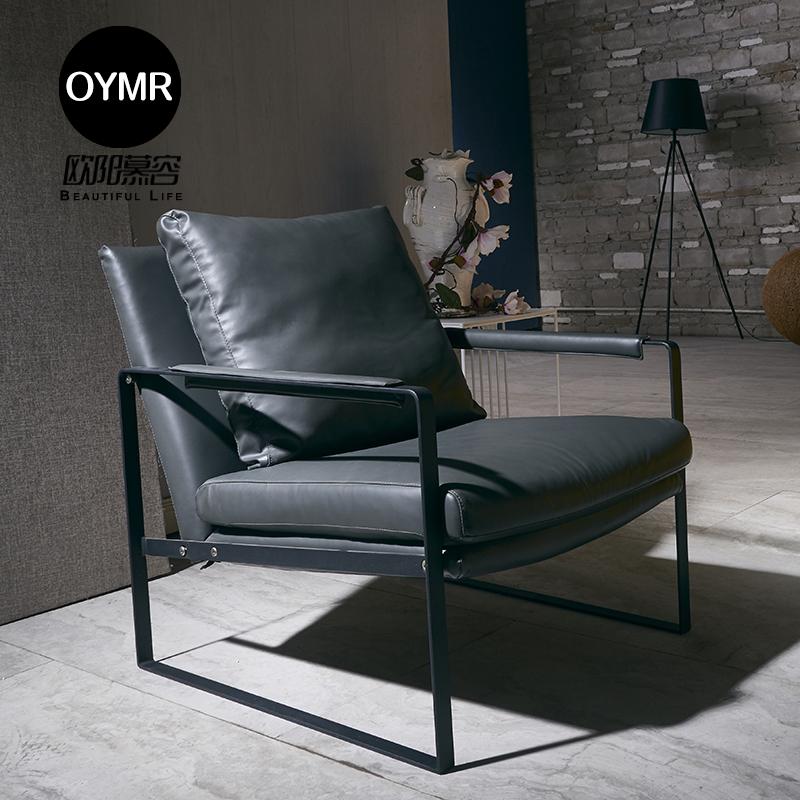 OYMR欧阳慕容C17沙发椅