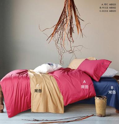 素色纯棉贡缎床单