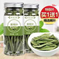 小袋除排祛茶小袋独立包装薏仁20共120g红豆薏米芡实茶花雨露