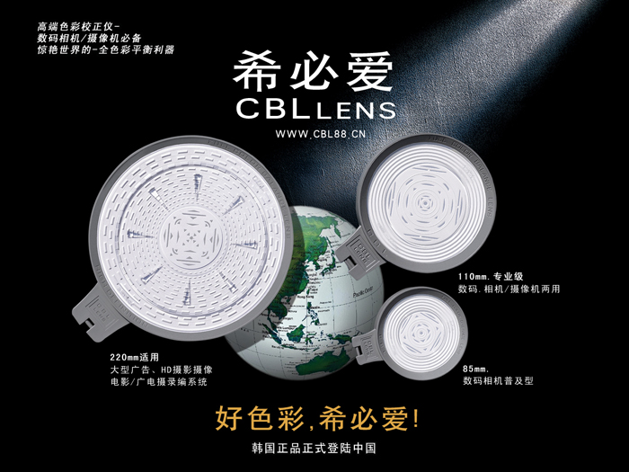 希必爱CBLLENS 全色彩平衡镜85mm 白平衡镜 灰卡白卡 色彩校正