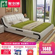 皮儿真皮床双人床1.8米现代简约主卧婚床欧式榻榻米1.5储物皮艺床