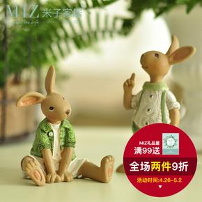 米子家居 田园风兔子树脂办公桌摆件 创意可爱室内酒柜装饰品摆设