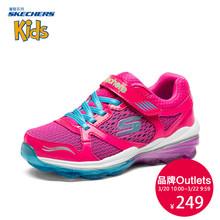 Skechers斯凯奇女童鞋中大童运动鞋甜美可爱休闲鞋81193L