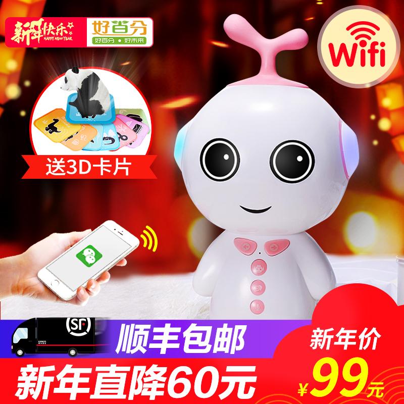 好百分故事机早教机wifi智能语音对话机器人0-3-6岁儿童益智玩具