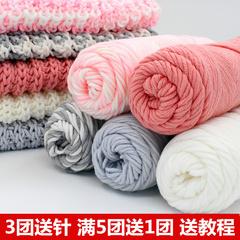 男女毛线围巾