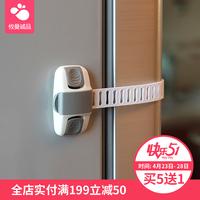 攸曼诚品儿童安全锁抽屉锁冰箱锁婴儿安全锁宝宝防护用品柜门锁扣