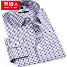 男士 舒适纯棉短袖 方格格子中年商务休闲全棉衬衣新 南极人长袖 衬衫图片