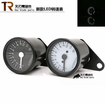 摩托车改装复古机械指针式转速表1.2万转LED白光CG125 GN125 12v