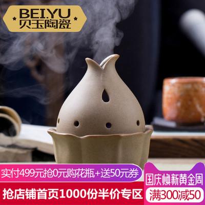 出口日本陶瓷器迷你静音加湿器办公室桌面USB精油空气香薰机卧室