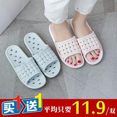 买一送一拖鞋女夏室内防滑家居家凉拖漏水洗澡情侣家用浴室男拖鞋