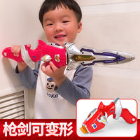 Large Tyro Altman toy genuine oversized luminous boy Superman deformation doll weapon set combination