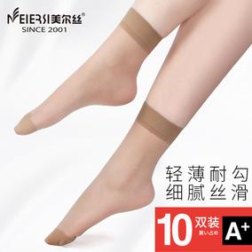 美尔丝天鹅绒丝袜女短袜夏季超薄短丝袜隐形防勾丝水晶袜女10双装