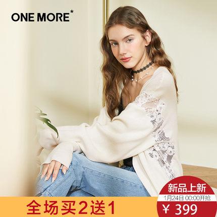 【1.24上新】ONE MORE2018春新款蕾丝拼接开衫毛衣女中长款针织衫