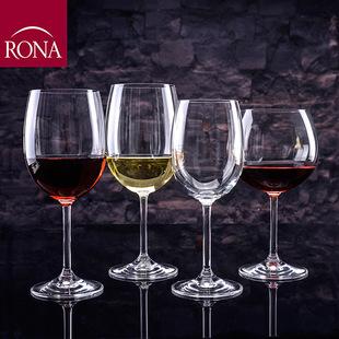 捷克进口RONA洛娜勃艮第杯葡萄酒杯透明玻璃高脚杯红酒杯波尔多