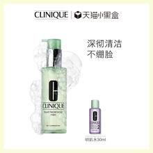 【预售】倩碧洗面奶女士  液体洁面皂 控油温和深层清洁官网200ml