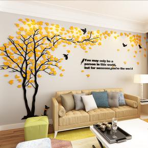 3d立体墙贴亚克力客厅沙发电视墙背景墙壁创意家居房间室内装饰画