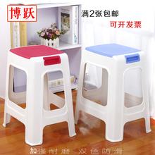 家用餐桌凳加厚 特价 博跃塑料凳子高凳子椅子 成人板凳儿童方凳子圆