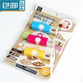 包邮 日本可爱密封夹保鲜袋口捆绑夹子3个装迷你防串味冰箱密封棒