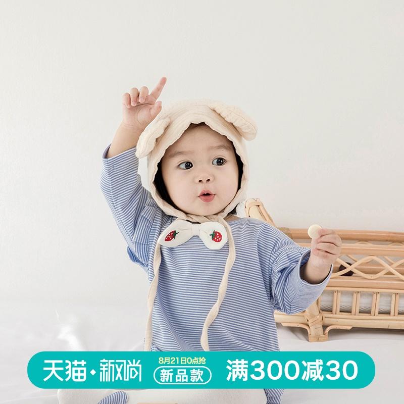 Одежда для младенцев Артикул 598719344848