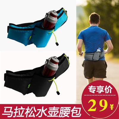 运动腰包男女多功能水壶腰包马拉松跑步腰包6寸手机定制做印logo