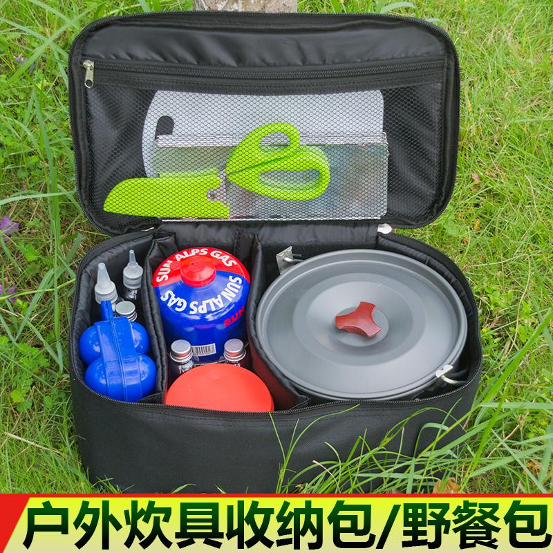 户外野餐包