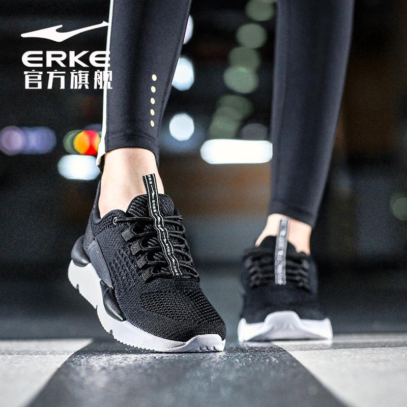 鸿星尔克女鞋跑步鞋2019冬款运动鞋正品女士休闲鞋网面透气旅游鞋