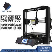 3d打印机彩