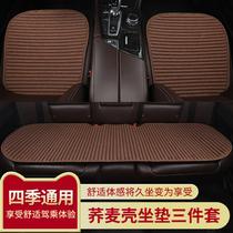 汽车坐垫单片四季通用无靠背三件套荞麦壳养生冬季单座后排车座垫