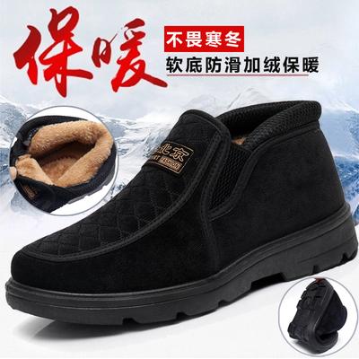 冬季老北京布鞋男棉鞋加绒加厚保暖鞋老人鞋套脚防滑中老年爸爸鞋