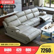 真皮沙发头层牛皮多功能皮艺客厅现代简约皮沙发功能电动沙发组合
