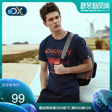 Discovery Outdoor Spring and Summer Dried Men's T-shirt Elastic Sports Breathable Short Sleeve DAJG81030