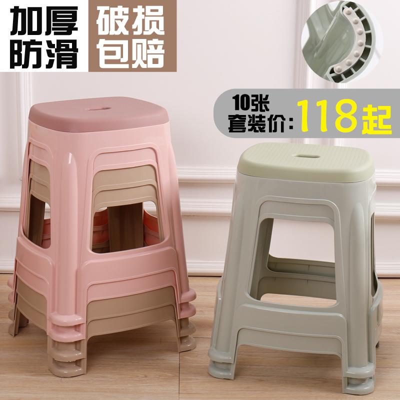 塑料凳子家用板凳加厚夜市凳子成人方凳大排档板凳餐桌椅塑料高凳