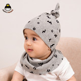 Newborn baby hat autumn and winter cotton pullover cap tire cap saliva towel set boys and girls baby hat spring and autumn