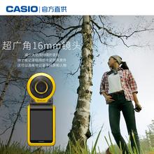促销Casio/卡西欧 EX-FR100运动防水防摔超广角镜头拍摄分离相机
