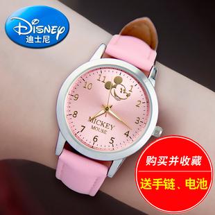 迪士尼儿童手表女孩防水夜光时尚韩版潮流简约可爱女学生石英手表