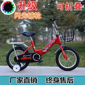 贝尔祺折叠儿童自行车2-3-6-7-8-9-10岁童车男孩14/20寸女孩单车