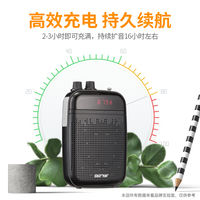 Yushchenko K22 bee loudspeaker teacher dedicated wireless microphone microphone microphone guide lecture portable portable waist-mounted speaker outdoor female class teacher Bao teacher teaching waist