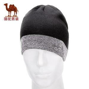 骆驼男装 圆顶时尚休闲逛街男青年柔软毛线针织帽