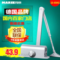 MARIE Mary Closer Automatic Door Closer Hydraulic buffer 90 Degree Positioning Home Door Spring Accessories 65KG