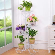 花盆架子室内特价 组装 盆栽架 新滢 花架客厅铁艺多层花架子绿萝图片