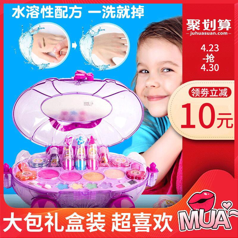 迪士尼公主化妆车儿童化妆品套装彩妆盒安全无毒 女孩过家家玩具