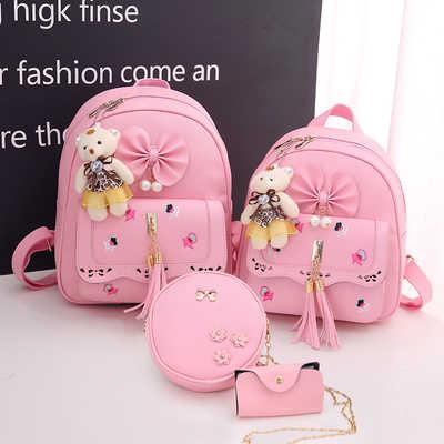 韩版潮儿童包包中小学生书包女孩旅游双肩包背包女童时尚可爱书包